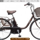 電動アシスト自転車 ラブSNA24