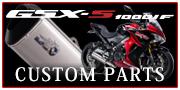 GSX-S1000/Fフルエキゾーストマフラー