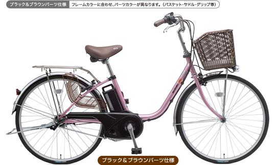 電動アシスト自転車 ラブSNA26